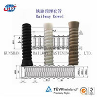 Rail Dowel For Screw Spike
