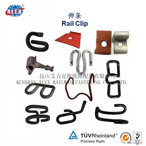 Railway fasteners factory, railroad construction, rail clip, railway ...