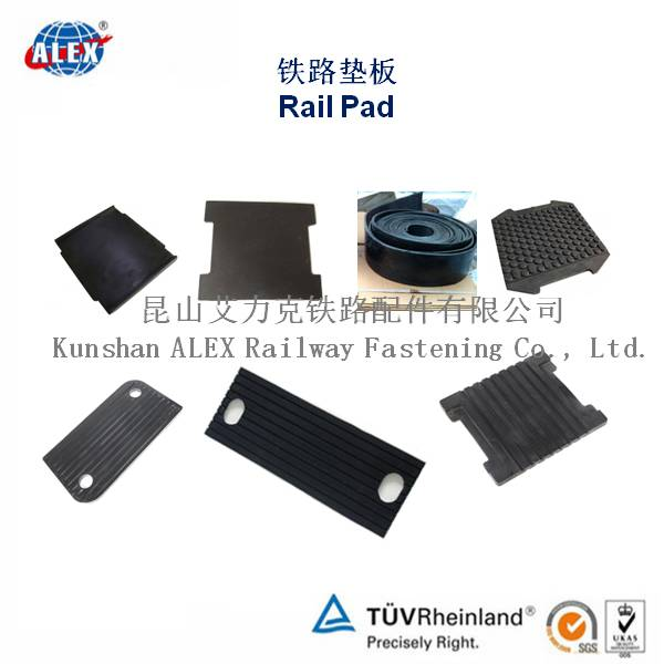 Railway Rubber Pad Free Samples, Rail Track Damping Pad, Rubber Rail Pad Factory Price