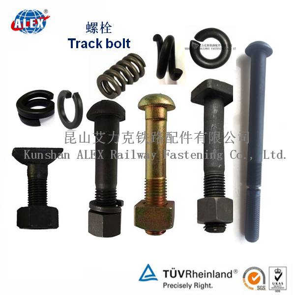 Track Bolt for Railway Fastening System