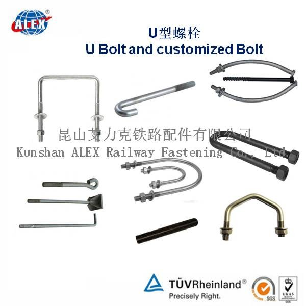 U bolt J bolt L bolt tunnel bolt customized