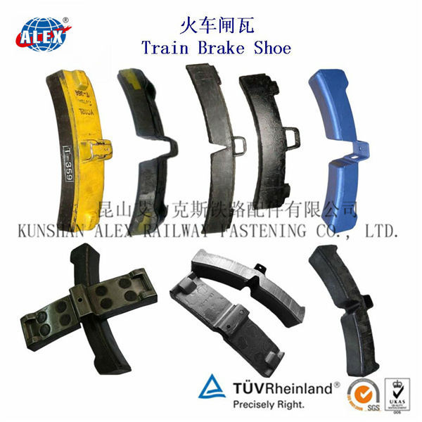 Brake Block Material : Locomotive brake block kunshan alex railway fastening co ltd