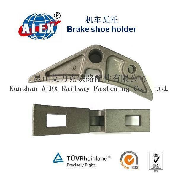 TB/T2942-B Brake Shoe Holder Factory supplied