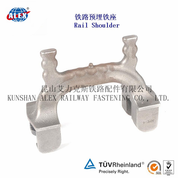 APC4 Rail Anchor-Kunshan ALEX Railway Fastening Co ,Ltd rail